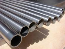 Titanium Tube / Titanium Pipe