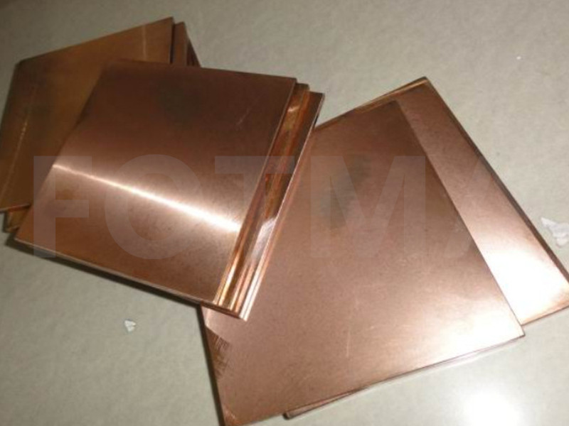 How to Improve the Performance of Tungsten Copper Alloy