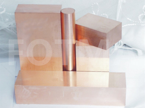 Copper Tungsten Plate/Sheet